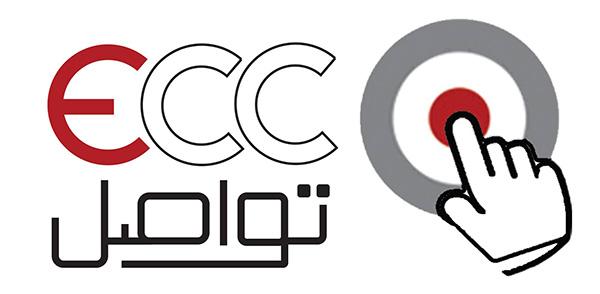 ECC Logo