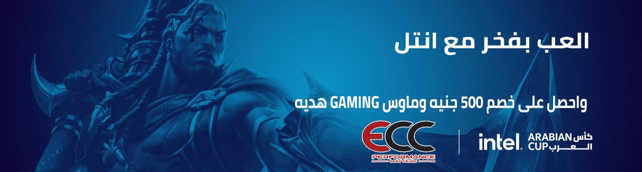 Gaming Lap Top